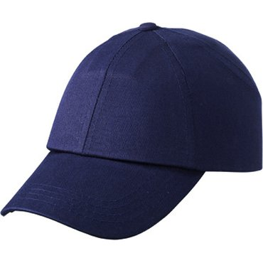 Gorra laboral MB6572 Myrtle Beach